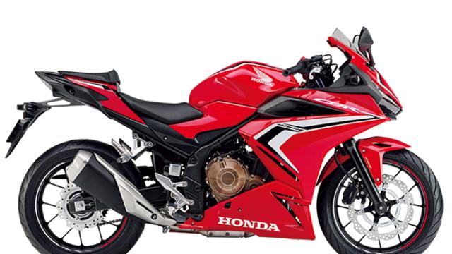 2020 Honda CBR400R Revealed as a Japan Model Only 5