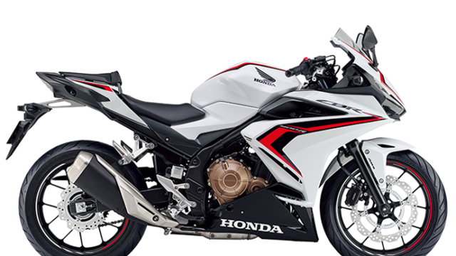 2020 Honda CBR400R Revealed as a Japan Model Only 7