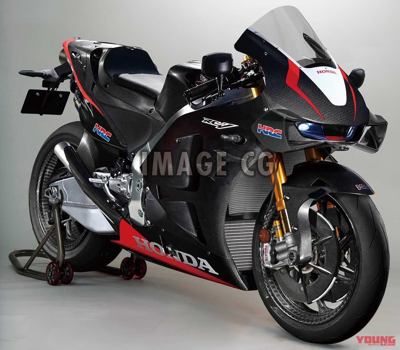 Concept and Review Honda V4 2021