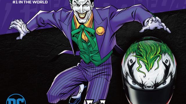 Put a big smile on your face, pick the Joker helmet 1