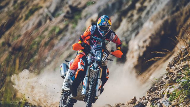 The KTM 890 Adventure R is here. But what's the point? 2