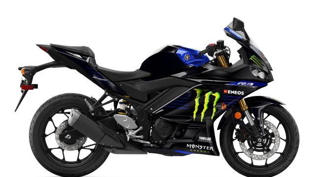 YZF R3 MotoGP_01