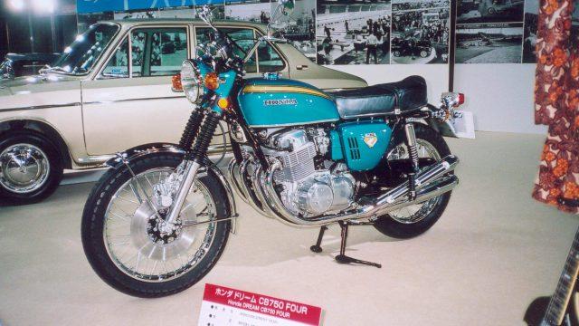 1969 Honda CB750 K0   2