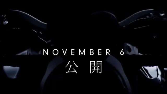 Honda latest teaser - Project N.S.C 2
