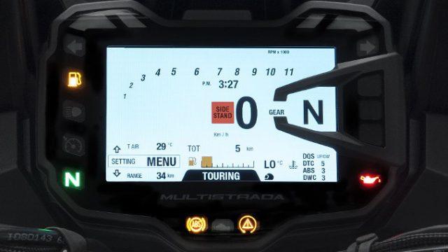 Multistrada 1260 MY18 04 Carousel Imgtext 677x740