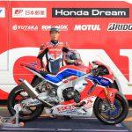 The CBR1000RRW - Honda's endurance secret weapon 5
