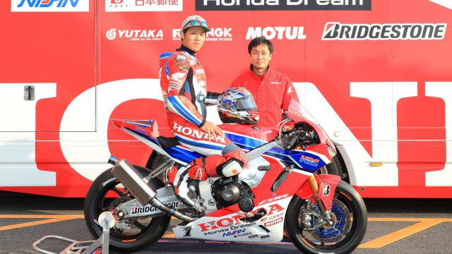 Honda CBR1000RRW launch 08