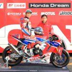 The CBR1000RRW - Honda's endurance secret weapon 6