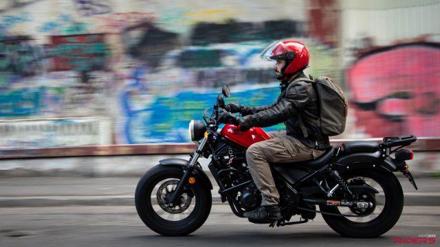 2018 Honda Rebel 500 Review 1