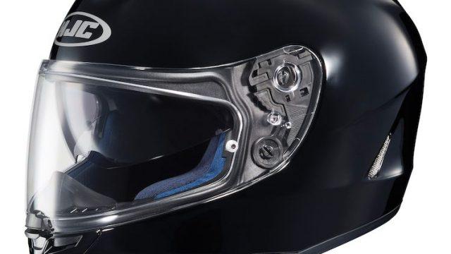 Safest Helmets under $200 1
