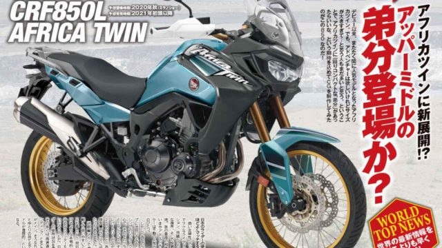 Rumor: Africa Twin gets smaller - Honda CRF850L is on its way 1