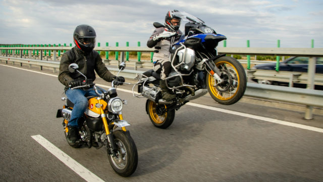 Honda Monkey vs. BMW R1250GS Adventure. Review 16