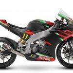 2020 Aprilia RS660 to debut in May at Mugello 3