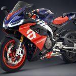 2020 Aprilia RS660 to debut in May at Mugello 5