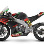 2020 Aprilia RS660 to debut in May at Mugello 2