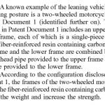 Yamaha carbon fibre frame patent leaked 2