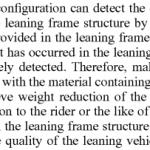 Yamaha carbon fibre frame patent leaked 8