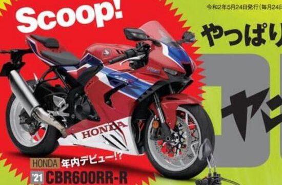 Rumour: New Honda CBR600RR-R In the Works 1