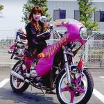 Bosozoku Badass Girl Gangs. An Outlaw Subculture of Japan 10