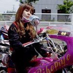 Bosozoku Badass Girl Gangs. An Outlaw Subculture of Japan 11