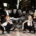 Bosozoku Badass Girl Gangs. An Outlaw Subculture of Japan 14