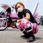Bosozoku Badass Girl Gangs. An Outlaw Subculture of Japan 12