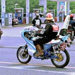 Bosozoku Badass Girl Gangs. An Outlaw Subculture of Japan 17