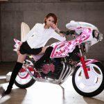 Bosozoku Badass Girl Gangs. An Outlaw Subculture of Japan 5