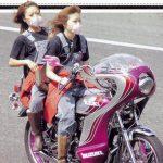 Bosozoku Badass Girl Gangs. An Outlaw Subculture of Japan 13