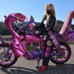 Bosozoku Badass Girl Gangs. An Outlaw Subculture of Japan 15